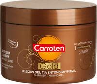 CARROTEN GOLD TANNING BRONZING SHIMMER GEL COCONUT SCENT SUN CARE 150ml