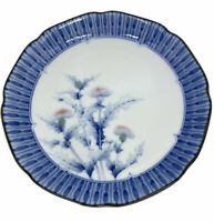 "VINTAGE Rare Japanese Blue & White Hand-Painted Porcelain Plate 8"" Thistle Plant"