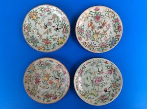 Four Antique Chinese Qing Hand Painted Famille Rose Porcelain Plates,Marked