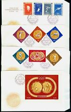 1961 Melbourne,Rome Olympics,Gold Medals,Polo,Boxing,Canoe,Romania,M.2010,50,FDC