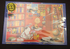 Tip Top Snoopy Peanuts Library Night Illum Glow in Dark Puzzle 1000 Japan 10-338