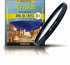 MARUMI DHG 8xCross 77mm [Lens Filter] [Free Shipping]