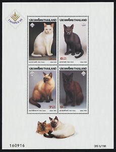 Thailand 1620a MNH Cats