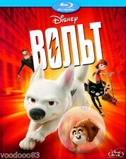 *NEW* Bolt (Blu-ray, 2009) English,Russian,French,Arabic