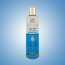 H&B Dead Sea Dual - Phase Eye & Lips Makeup Remover Enriched with Vitamin E 250m