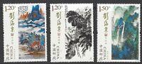 CHINA 2016-3 Selected Workd of  Liu Haisu Painting Arts 劉海粟 Stamp