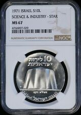 1971 Israel 10 Lirot Silver Coin Science & Industry STAR NGC MS67 MS 67  TOP POP