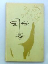 Pablo Neruda ODE AN DIE TYPOGRAFIE 1964 , 1 v. 100 Exemplaren Polygrafie Leipzig