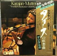 THAIS MEDITATION KARAJAN - MUTTER JAPAN DIGITAL 45RPM LIMITED AUDIOPHILE OBI