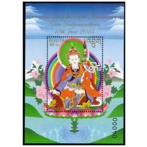 Bhutan 2013 – Guru Tshen – Gye Buddhism religion Miniature sheet MNH
