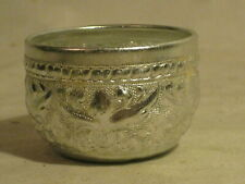 vintage small ornate aluminum cup hammered metal detail Middle Eastern ? art