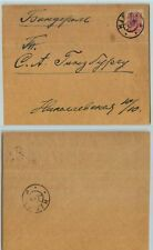 Ukraine 1918 cover used Kiev . f8008