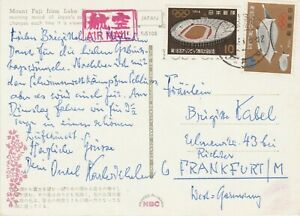 Olympic Games franking 1964 Japan  postcard airmail to Germany