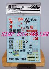 Gundam 0096 modeling water slide decal SIMP D.L Dalin sticker warning sign A06