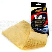 Meguiars Water Magnet Drying Towel X2000EU No Streaks Spots Holds More Water