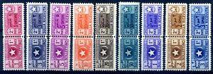 SOMALIA AFIS 1950 - PACCHI POSTALI  Serie nuova *