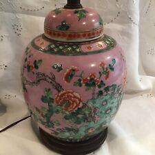 Antique Chinese Pink Porcelain GINGER JAR LAMP