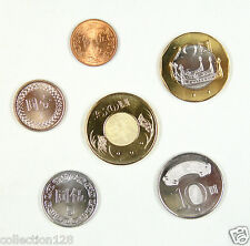 Taiwan coins set of 6 pieces Unc