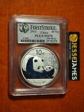 2011 CHINA SILVER PANDA PCGS MS70 FIRST STRIKE LABEL 1 OUNCE .999