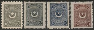 303) TURKEY - OTTOMAN EMPIRE 1923 / 25    STAR + HALF MOON  UNUSED  PERFECT