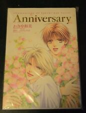 JAPAN import Kazumi Ohya art book Takumi-kun Series Anniversary OOP