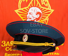 USSR Officer Parade cap size 57 (US 7 1/8)  Ceremonial Russian Soviet Red Army