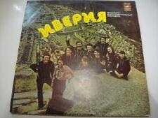 Iveria - Tchaguna LP GEORGIA Psych/BEAT/Funk/Groove DIAMOND + Uriah Heep COVER