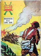 FRONTE EROICO RACCOLTA N.8 1971 SEPER OTTIMO