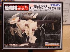 Zoids Limited Tokyo Science Expo Bone version Snipe Master