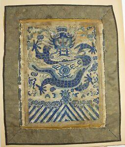 Buzi, Rangabzeichen, China, 18./19. Jh., Qing Dynastie, Drache, blau