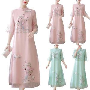 Dame Chinesische Blumen Langes Kleid Cheongsam Kostüm Qipao Abendkleid Shirt DE