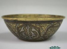 Brass Inlaid Silver & Copper Damascene Bowl Jerusalem Ca 1910 Judaica