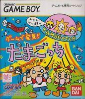 Nintendo GameBoy Spiel - Game de Hakken!! Tamagotchi JAP mit OVP NEUWERTIG