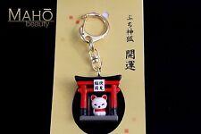 Japanese KITSUNE Fushimi Inari Lucky fortune mascot keychain charm Tori FOX