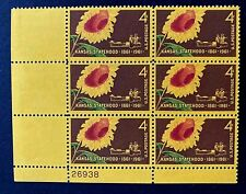 US Stamps, Scott #1183 4c Kansas Statehood Issue 1961 Plate Block & pair XF M/NH