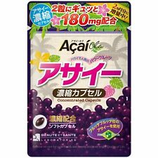 Acai concentrated capsule value pack 2 month 120 capsules Made in japan