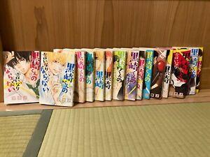 Defying Kurosaki-kun no Iinari ni Nante Naranai 1-16 Comic Set Japanese manga