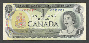 """1973 $1.00 RADAR Note """" 5534355 """" Very SCARCE 3-Digit Serial # Canada One Dollar"""