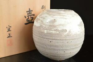 A5294: Japanese Kiyomizu-ware White glaze FLOWER VASE Ikebana, auto w/signed box