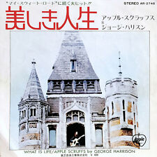 """George Harrison What is Life 1971 EP 7"""" 45rpm Japan very rare vinyl record (vg)"""