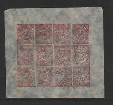 TIBET Sc Issued in sheets of 12  IMPERF,Native Thin Pape YEAR 1912  MINT NG  FVF