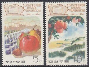 Korea (N) - 1976 - MNH - (1459-1460) Fruits