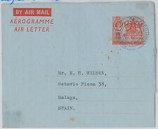 TRINIDAD & TOBAGO   -  POSTAL HISTORY - AEROGRAMME to SPAIN 1966