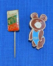 Bulgarian Russian OLYMPIC Games Moskva 1980 Pin BADGES