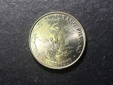 Philippines 1989 1-Piso Commemorative Coin (Dekada ng Kulturang Pilipino)