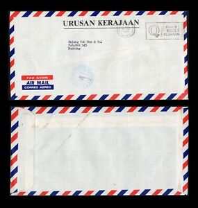"Malaysia Sarawak 1990 ""Urusan Kerajaan"" official cover, used locally in Kuching."