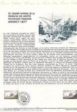 DOC. PHILATÉLIQUE - ANNECY - 1977 YT 1935