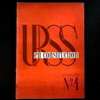 URSS en construction n°4 de 1930 / PHOTOMONTAGE