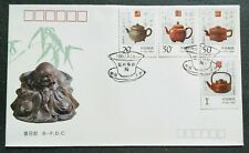 China 1994-5 Yixing Purple Clay Teasets Stamps on B-FDC 宜兴紫砂陶壶邮票首日封(B封)