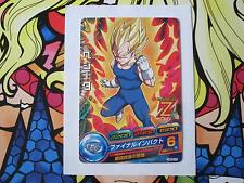 DRAGON BALL HEROES HGD2-04 GDM2 GOD MISSION VEGETA SS SSJ C COMMON CARD